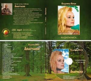 Audioknihy a e-knihy ze série Zvonící cedry Ruska