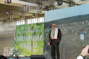 Mezinárodní festival Zvonící cedry 2013